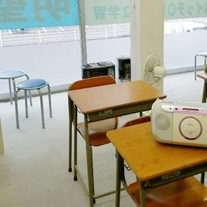 脳科学に基づいた個別自立学習、明聖塾松山北教室の内観